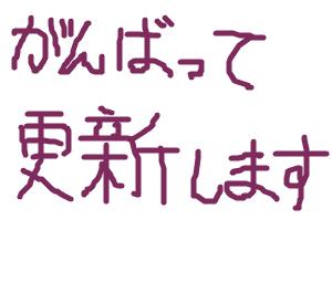 Cocolog_oekaki_2008_09_07_21_38